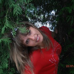 Алина, 37 лет, Рожище