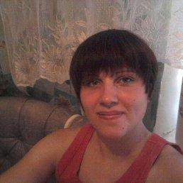 Оксана, 36 лет, Вольногорск