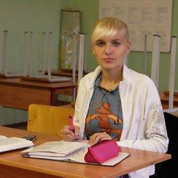 таня, 29 лет, Зеленоград