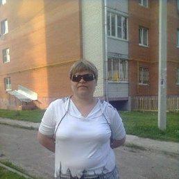 Галина, 41 год, Куровское