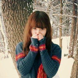 Наталья, 21 год, Приморск