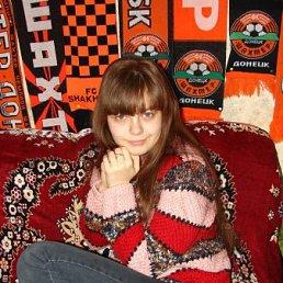 Натали, 25 лет, Ясиноватая