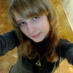 СветуЛькА)), 22 года, Пономаревка