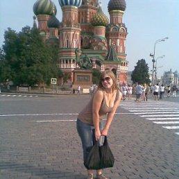 Катька, 29 лет, Москва