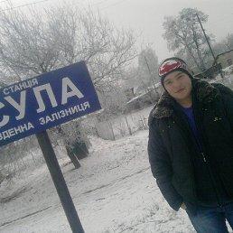 Саня, 23 года, Червонозаводское