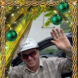 Петро, 62 года, Иршава