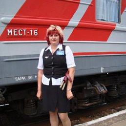 наташа, 29 лет, Бородино