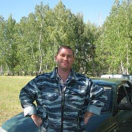 Дмитрий, 45 лет, Кизильское