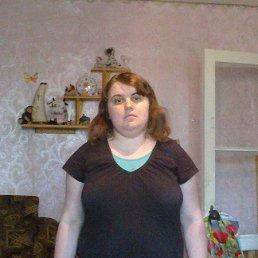 Алиса, 36 лет, Рубежное