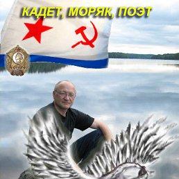 Николай, 64 года, Каменногорск