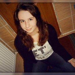 Ольга, 25 лет, Тульчин