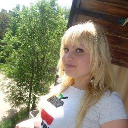 Дашулька, 25 лет, Чкаловск