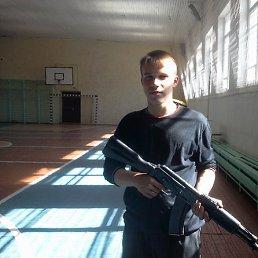 Артём, Боровичи, 25 лет