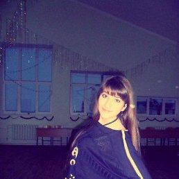 Аня, 24 года, Лаишево