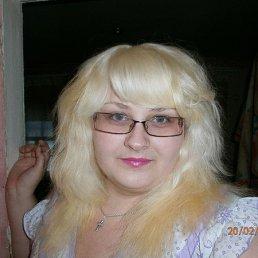 Катя, 29 лет, Красноград