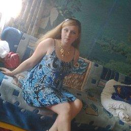 Кристина, 30 лет, Ишимбай