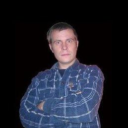 Алексей, 44 года, Кикерино
