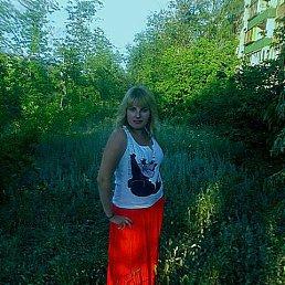 наташа, 28 лет, Кувандык