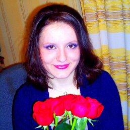 Алинка, 29 лет, Александрия