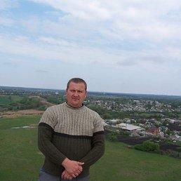 helloraiser, 46 лет, Новопсков