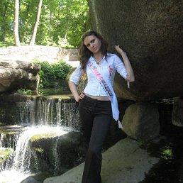 Олинька, Звенигородка, 29 лет