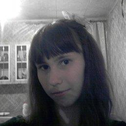 Виkуся, 24 года, Камызяк