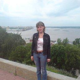 Оксана, Иваново