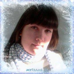 Алиночка, Карабаш, 30 лет