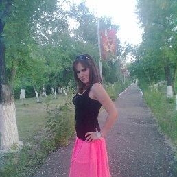 Вероничка, 25 лет, Новосергиевка