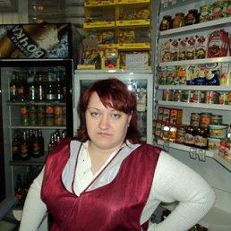 ЕЛЕНА, 37 лет, Линево