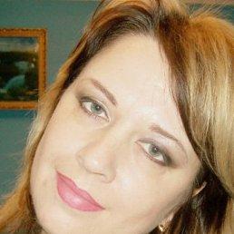 Татьяна, 48 лет, Терновка