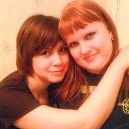 Женечка, 29 лет, Острогожск