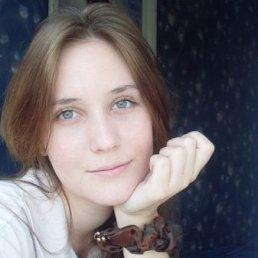Екатерина, 28 лет, Зеленогорск