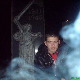 Дима, 27 лет, Макаров