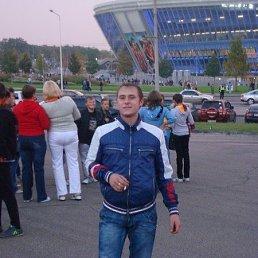 Антон, 27 лет, Селидово