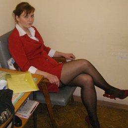 Татьяна, 37 лет, Новосибирск