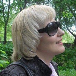 Галина, 52 года, Зарайск