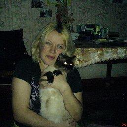 Натали, 46 лет, Первомайск