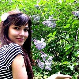 Регина Рысаева, 29 лет, Юмагузино