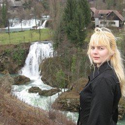 Екатерина, 29 лет, Москва