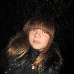 Алена, 25 лет, Кашира