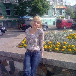 Валентина, 55 лет, Верхнеднепровск