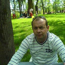 АНДРЕЙ, 49 лет, Афипский