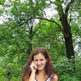 Натали, 32 года, Ясиноватая