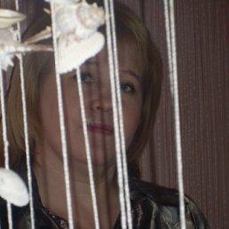 Ирина, 50 лет, Михнево