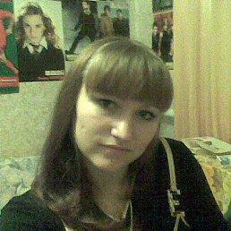 Оксана, 29 лет, Сальск