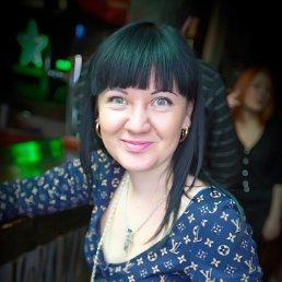 Алена, 29 лет, Новоалтайск