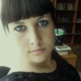 Юлия, 30 лет, Омутинское