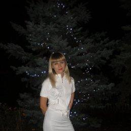 Аня, 36 лет, Кировск