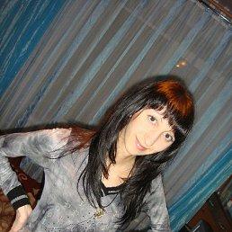 Ольга, 33 года, Северская